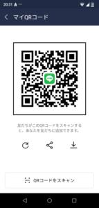 動画送信及び動画レッスンQRコード